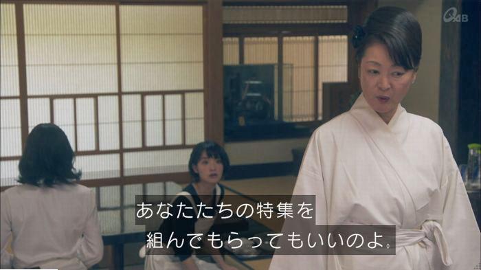 家政夫のミタゾノ4話のキャプ511
