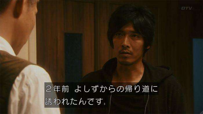 いきもの係 3話のキャプ668
