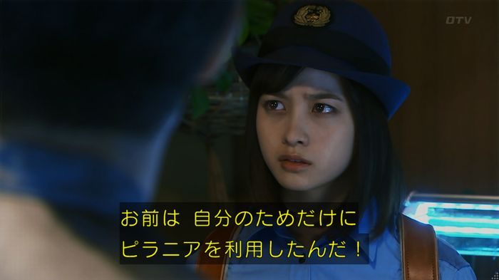7話のキャプ812