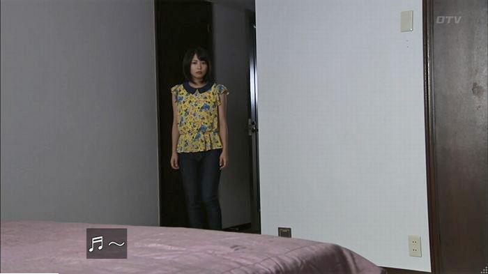 ウツボカズラの夢7話のキャプ379