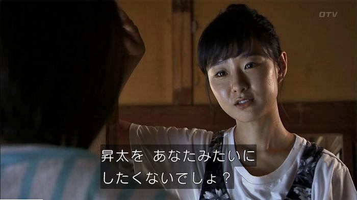 ウツボカズラの夢5話のキャプ171