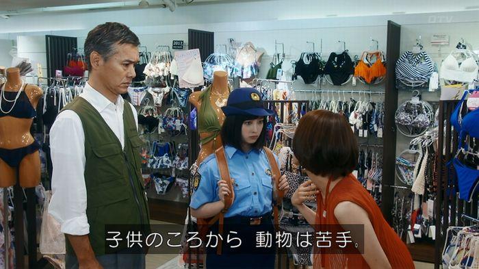 いきもの係 5話のキャプ416