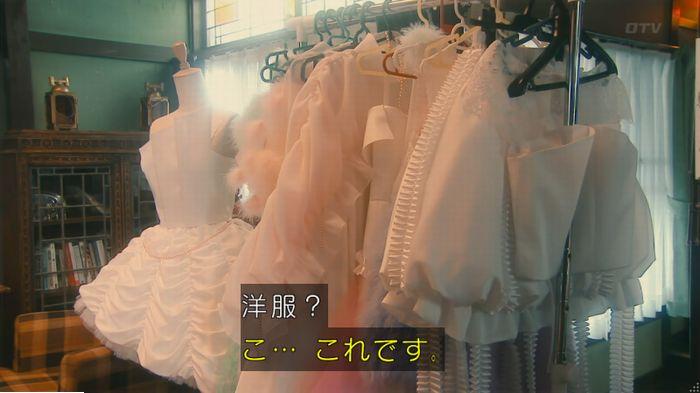 海月姫7話のキャプ106