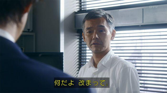いきもの係 5話のキャプ869