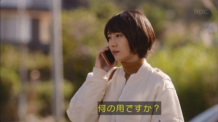 逃げ恥 8話のキャプ537
