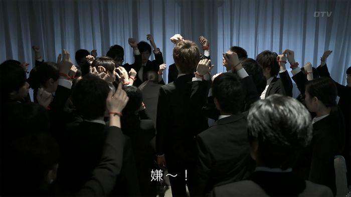 世にも奇妙な物語 夢男のキャプ342