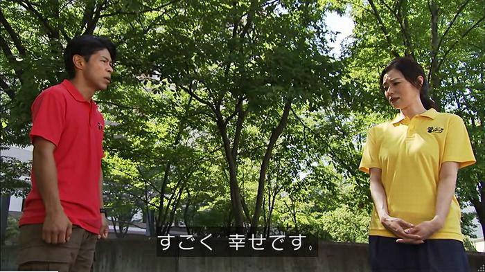 ウツボカズラの夢6話のキャプ270