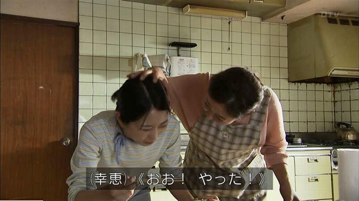 ウツボカズラの夢5話のキャプ378