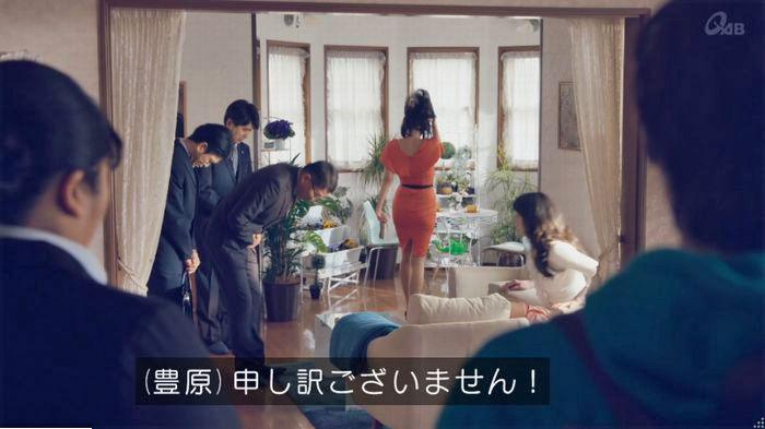 家政婦のミタゾノ 2話のキャプ87