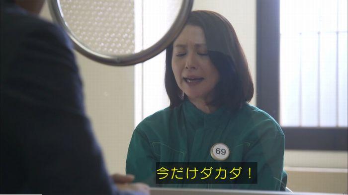 監獄のお姫さま 8話のキャプ559