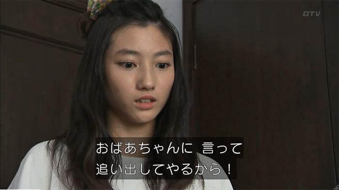 ウツボカズラの夢7話のキャプ205