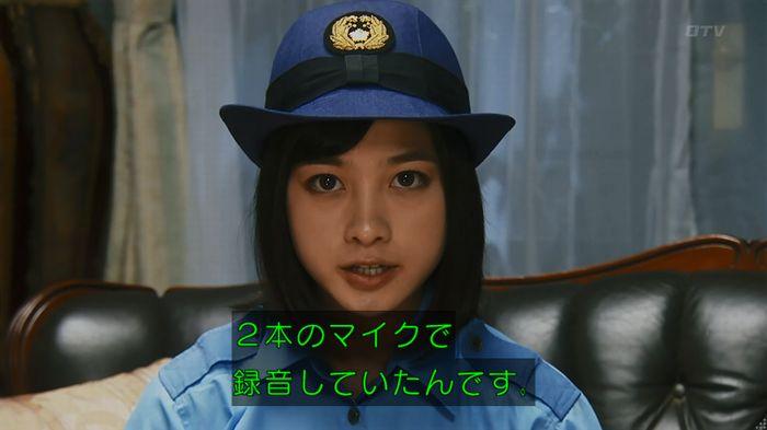警視庁いきもの係 8話のキャプ648