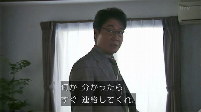 ウツボカズラの夢7話のキャプ101