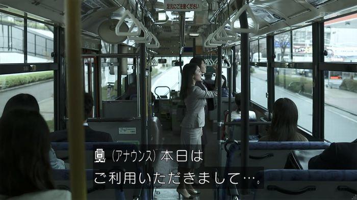 世にも奇妙な物語 夢男のキャプ99