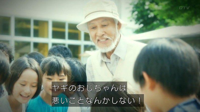 いきもの係 4話のキャプ288