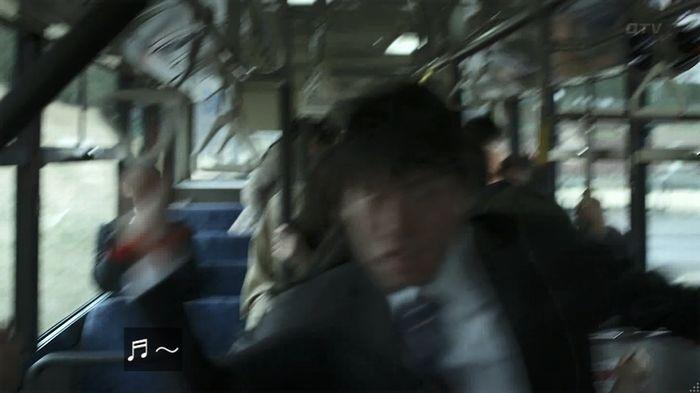 世にも奇妙な物語 夢男のキャプ198