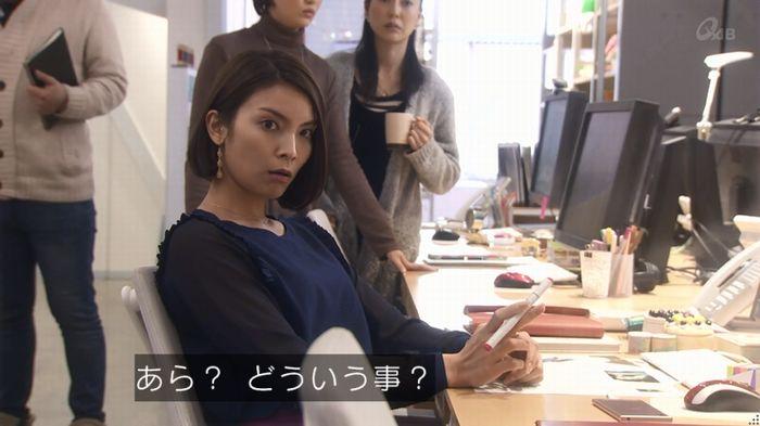 奪い愛 4話のキャプ588