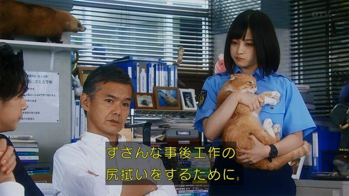 警視庁いきもの係 8話のキャプ819
