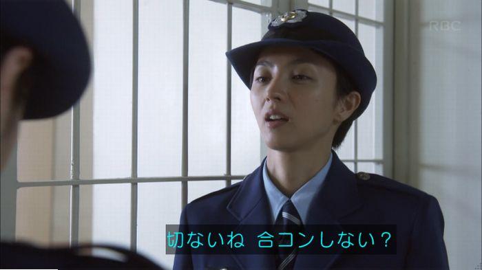 監獄のお姫さま 4話のキャプ425