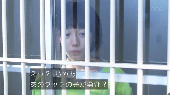監獄のお姫さま 6話のキャプ376