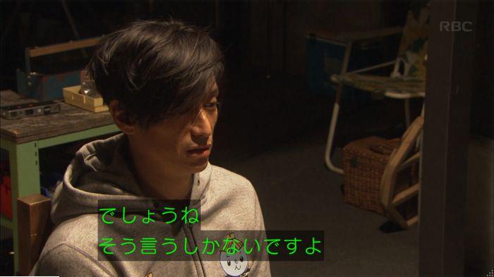 監獄のお姫さま 2話のキャプ489