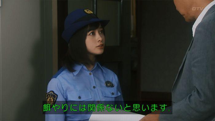 いきもの係 2話のキャプ168