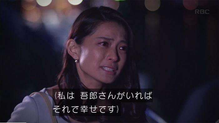 監獄のお姫さま 6話のキャプ231