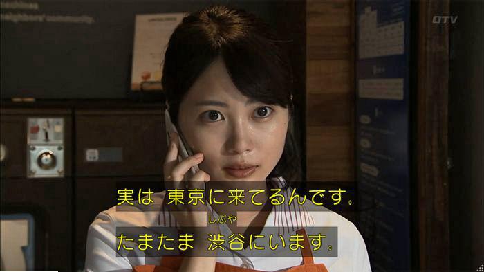 ウツボカズラの夢6話のキャプ488