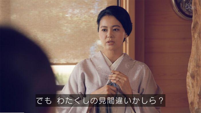 家政婦のミタゾノ 7話のキャプ204