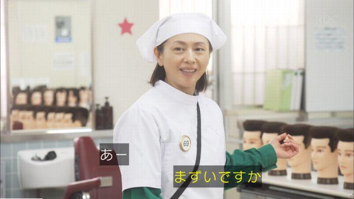 監獄のお姫さま 6話のキャプ510