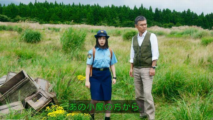 警視庁いきもの係 最終話のキャプ172