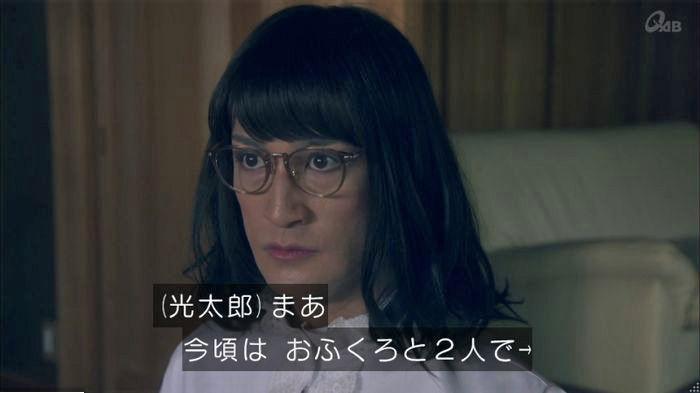 家政夫のミタゾノ4話のキャプ409