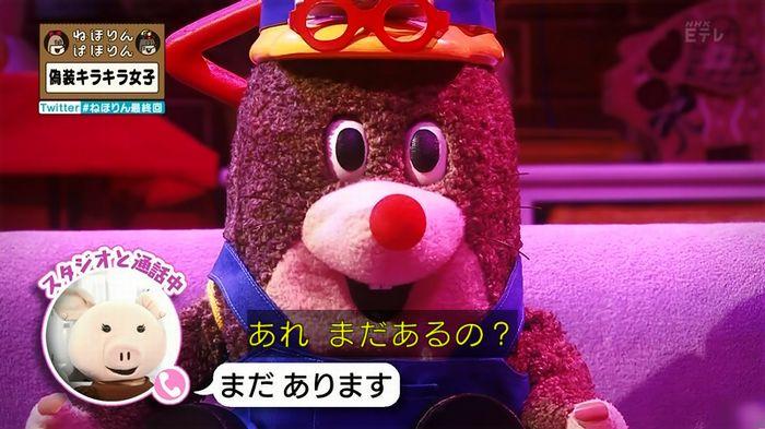 ねほりん 最終回のキャプ26