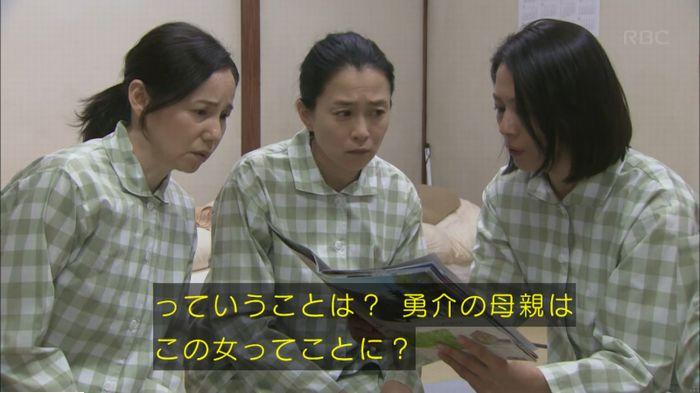 監獄のお姫さま 6話のキャプ130