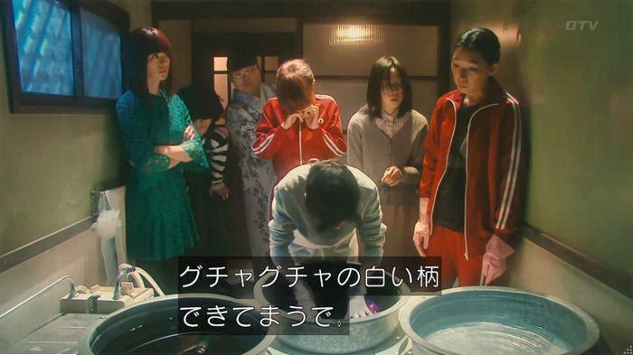 海月姫7話のキャプ532