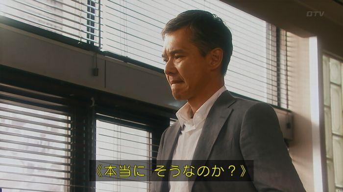 いきもの係 2話のキャプ417