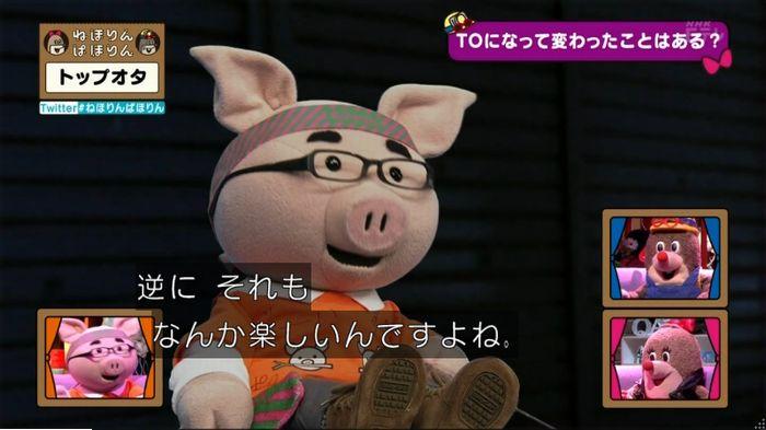 ねほりんぱほりんのキャプ333