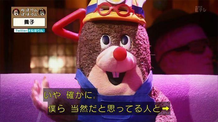 ねほりん 養子回のキャプ275