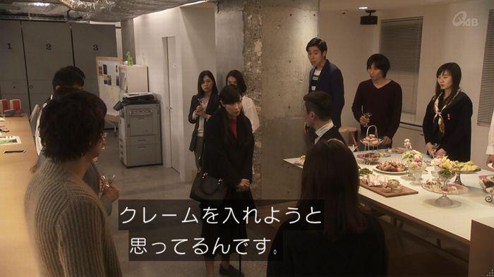 奪い愛 5話のキャプ646