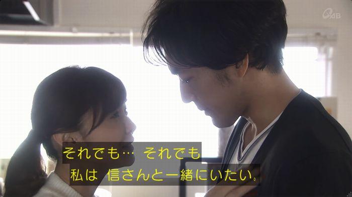 奪い愛 6話のキャプ381