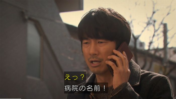 9話のキャプ321