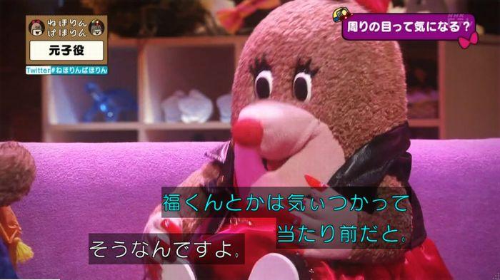 ねほりん元子役のキャプ430