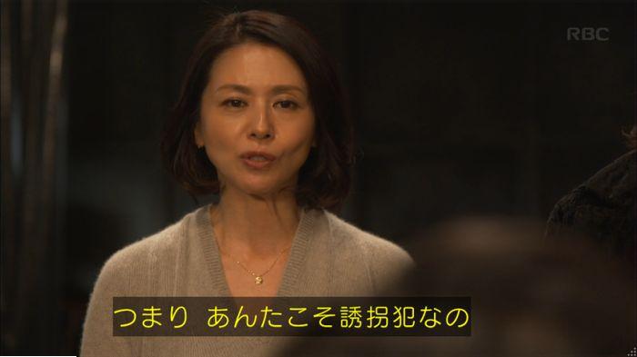監獄のお姫さま 5話のキャプ469