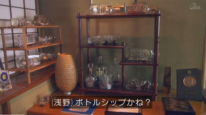 家政夫のミタゾノ3話のキャプ191