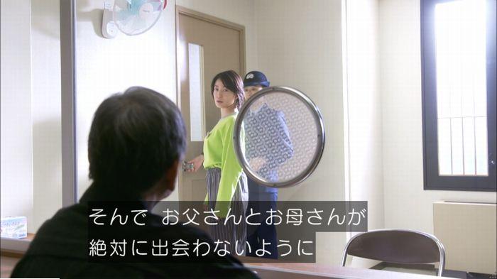 監獄のお姫さま 4話のキャプ647