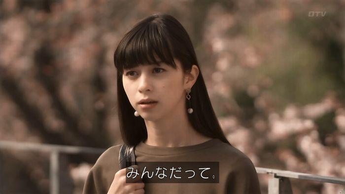 世にも奇妙な物語 夢男のキャプ156
