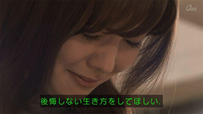 奪い愛 5話のキャプ693