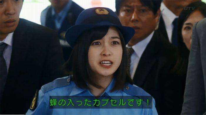 警視庁いきもの係 最終話のキャプ497