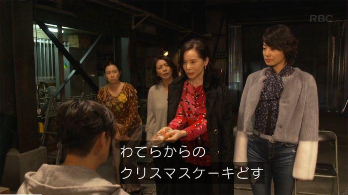 監獄のお姫さま 3話のキャプ461