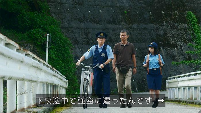 警視庁いきもの係 9話のキャプ202